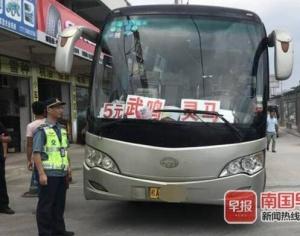 為逃避處罰 南寧一大巴車司機猛踩油門撞破執法車