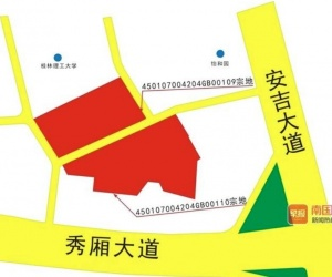 南宁原北大客运中心地块成交 居民有望获回建房