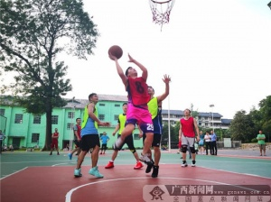 南溪山医院举办首届三人制篮球赛