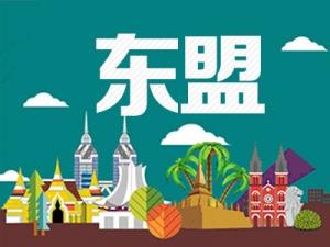 广西:集聚金融机构和后台 推动面向东盟金融创新