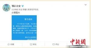 江苏扬州一53岁男子因涉嫌猥亵儿童罪被刑拘
