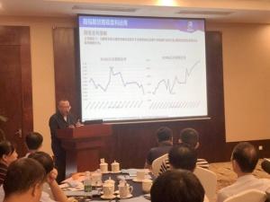 经济前景展望和股指期货实战交流会在南宁举办