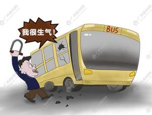 【新桂漫画】情绪失控惹祸