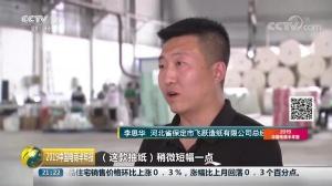 """定制智能家电 苏宁拼购用品质""""打动""""四五线市场"""