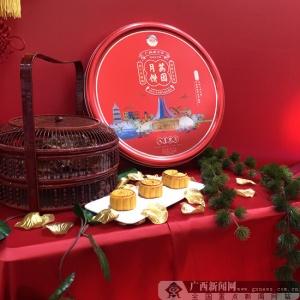 2019荔园产品发布暨招商会在南宁举行