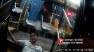 小伙醉砸公交被帶走調查送醫死亡 警方被判賠10%