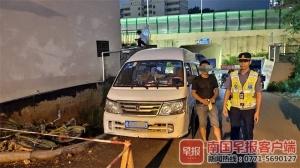 17個燃氣罐裝面包車內運至南寧 司機稱不知違法