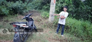 南寧馬山:摩托車被盜 警方半小時抓獲盜賊(圖)