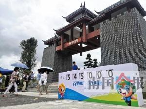 第12届广西园博会开幕 柳州
