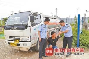 南宁警方查获5辆非法经营油罐车 35吨柴油(图)