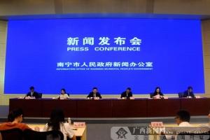 """南宁发布""""发展机会清单""""首批246条 加大企业扶持力度"""