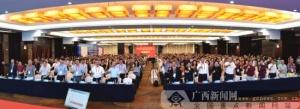 第五次全国中西医介入心脏病学论坛开幕