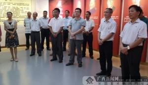 港口区党员干部接受警示教育(图)