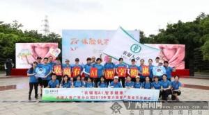 农银人寿广西分公司启动第六届客户服务节