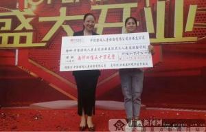 中信保诚人寿兴安支公司开业为环卫工人捐赠保险