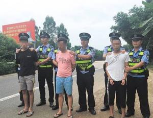 南宁机场高速上持械抢劫过路货车 6男子中5人被抓