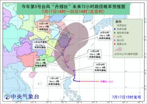 受台风外围下沉气流影响 未来两天广西降雨稀少有高温
