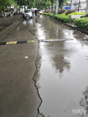 来宾一小区路面现裂缝 围墙亦倾斜