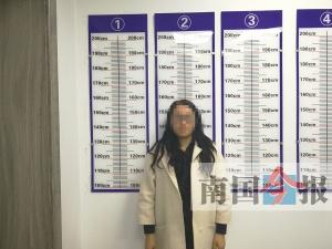 小县城惊现特大网络传销 主要头目为一高中毕业生