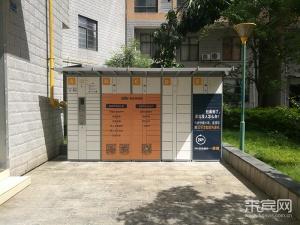 来宾:城区超20个小区安装智能快递柜