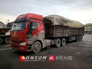 核载49吨的大货车实载105吨 司机:不超载怎么赚钱