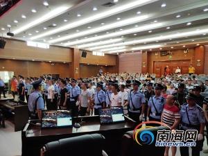 儋州法院公开宣判3起涉恶势力犯罪案件