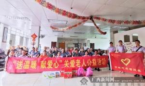 农行百色右江支行党员先锋队开展社会公益活动