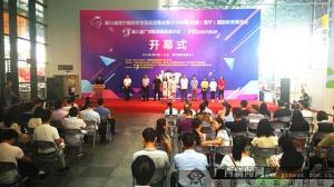 南宁国际学生用品交易会开幕 智能教育装备成主打