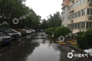 雨雨雨!今天北京仍有降雨 最高温31℃暑热犹存