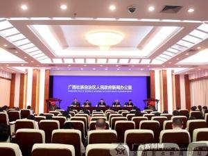 """河池经济社会发展:""""山清水秀生态美""""成金字招牌"""