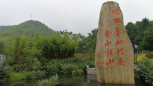 """""""新中国70年,镇馆之宝70件""""拍摄活动走进浙江"""