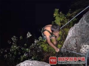 北流一男子到深山徒手攀岩,下雨被困百米峭壁!