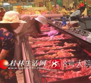 最高卖到20元一斤!桂林猪肉价格处于三年来最高