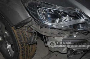 酒后駕車撞人 小車司機肇事逃逸66分鐘后落網(圖)