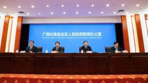 直播回顾 2019中国·北部湾开海节新闻发布会