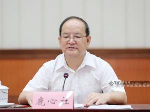 自治區黨委召開全區人大工作會議