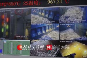 桂林山口垃圾焚燒發電廠上半年