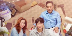 《做家务的男人》魏大勋携父母加盟