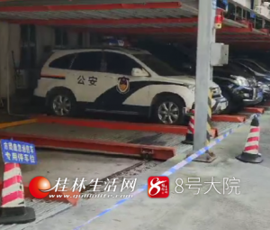 桂林一高空停車位卡扣松開 轎車被卡空中(圖)