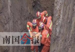 来宾:野外勘探遇塌方两地质人员被困 一人遇难