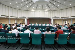 广西出版传媒集团举行主题教育调研成果交流会