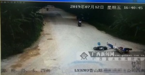 撞伤男童逃逸 男子在去相亲路上被警方抓获(图)
