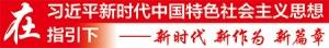 全国媒体掀起深入学习黄文秀先进事迹报道热潮