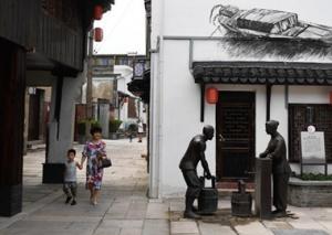 浙江湖州:小城镇环境整治 重现江南古镇风韵
