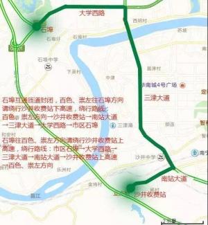 29日起南宁绕城高速公路石埠互通交通管制 请绕行