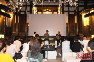 生命对话:福建本土艺术电影《回潮》沙龙在福州举行