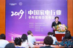 2019半年度家电市场排位:苏宁全渠道第一