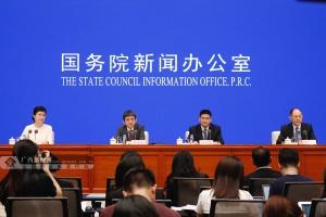 快讯:第16届东博会、商务与投资峰会9月20日开幕 将首次编印蓝皮书