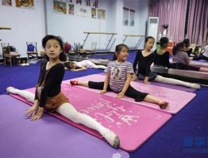 河北涉县:山区孩子的多彩暑假