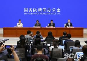 中国-东盟经贸合作暨博览会新闻发布